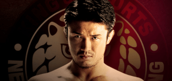 Meet NJPW Star Shibata at Milestone
