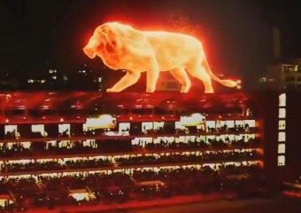 espectaculo-en-el-que-un-leon-de-fuego-aparecio-sobre-una-de-las-gradas-del-estadio-de-estudiantes-de-la-plata--captura-ferbemore