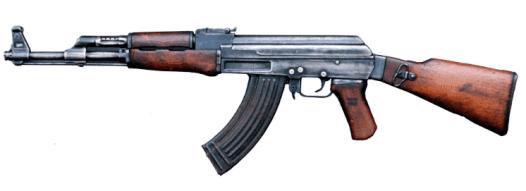 AK-47 (1948)
