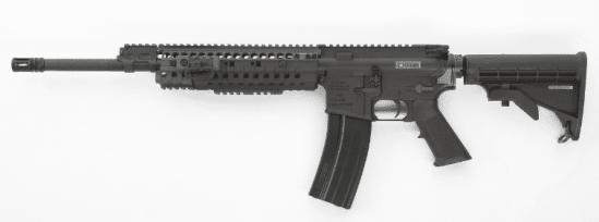 Barrett REC 7 Carbine