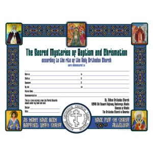 Baptismal Certificates