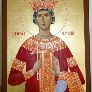 Great Martyr Catherine of Alexandria