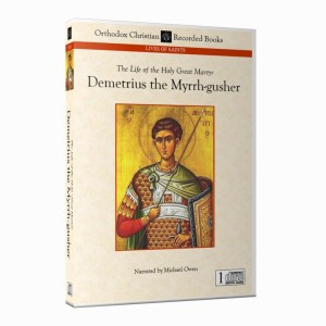 St. Demetrius the Myrrh-gusher Audiobook