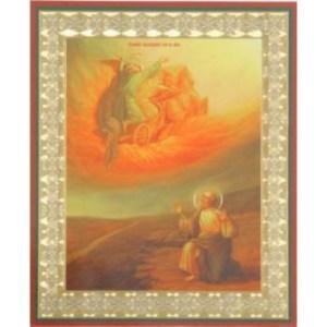 fiery ascent of elijah the prophet
