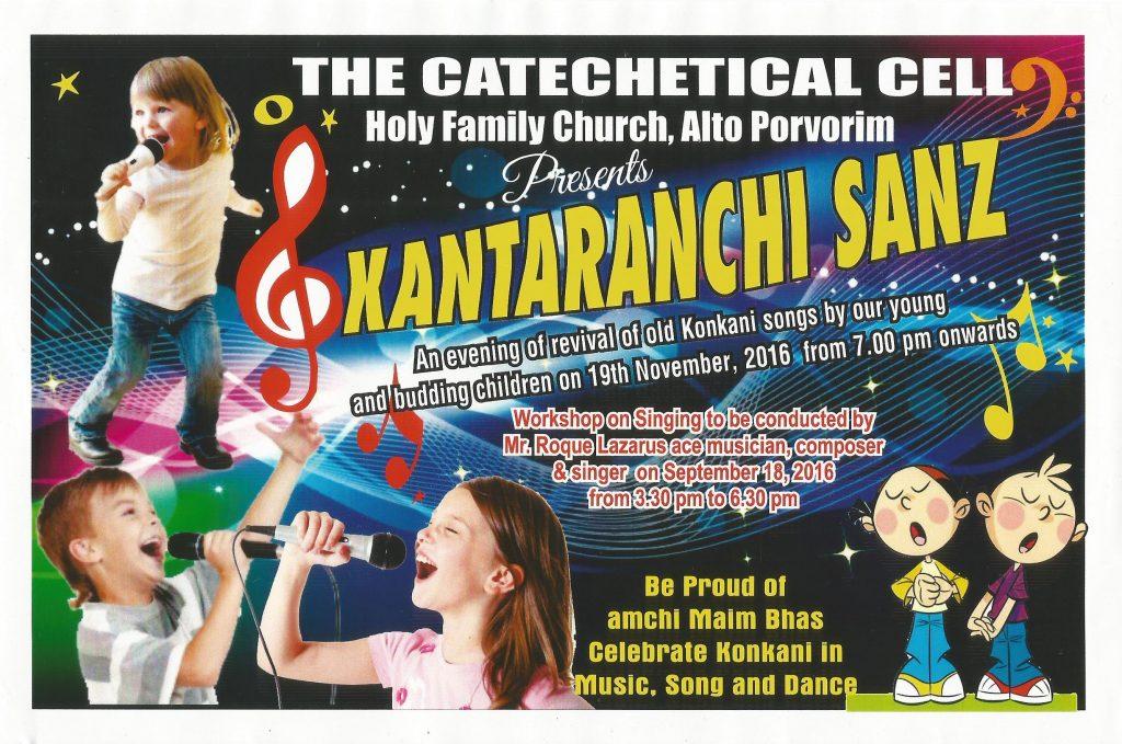 Holy Family Church, Porvorim, Goa