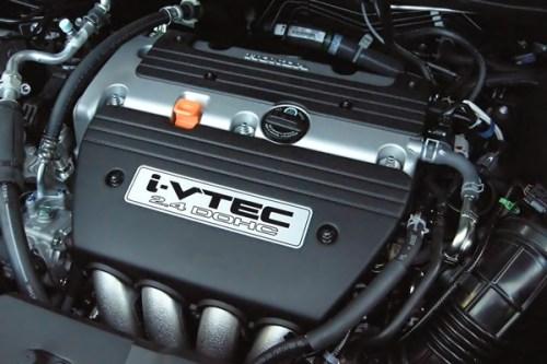 teknologi I-VTEC