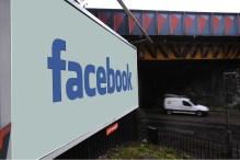 Facebook billboard