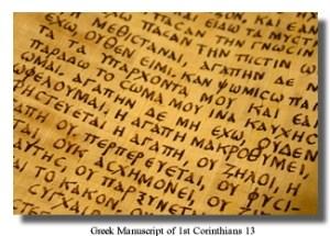 Biblical-Greek