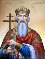 Equal of the Apostles Great Prince Volodymyr 1