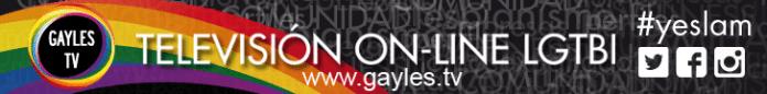banner_gayles