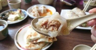 台北天母美食》宋江餡餅