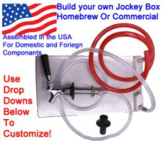 design your own jockey box