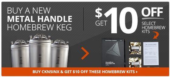 kegerator.com sale
