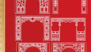 Chinese window lattice drawing – Autocad Blocks & Drawings Download Site
