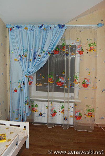 Children S Room Curtain Ideas Kids Rooms Curtains