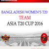 Bangladesh announced Squad for Women's Asia T20 Cup 2016