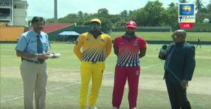Team Galle vs Team Kandy