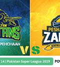 Pakistan Super League 2019 Match 14 Multan Sultans vs Peshawar Zalmi