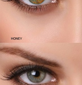 Alcon Freshlook ColorBlend Honey