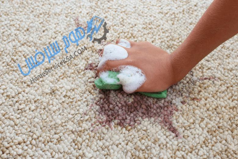 شركة تنظيف سجادبالجبيل