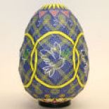 Papercraft imprimible y armable de Huevo de Pascua / Egg Easter. Manualidades a Raudales.