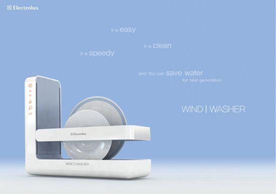 wind washer