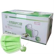 Homeworld 3 Ply Disposable Face Mask with Earloop 50 Per Pac