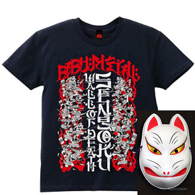 Babymetal Wall of Death T-shirt from the 2015 World Tour