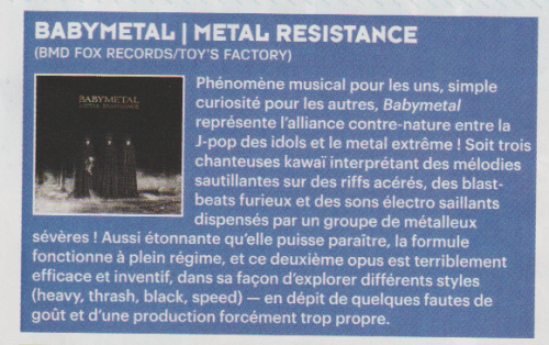 Scan of a review of Babymetal's Metal Resistance written in the French J-culture magazine Coyote