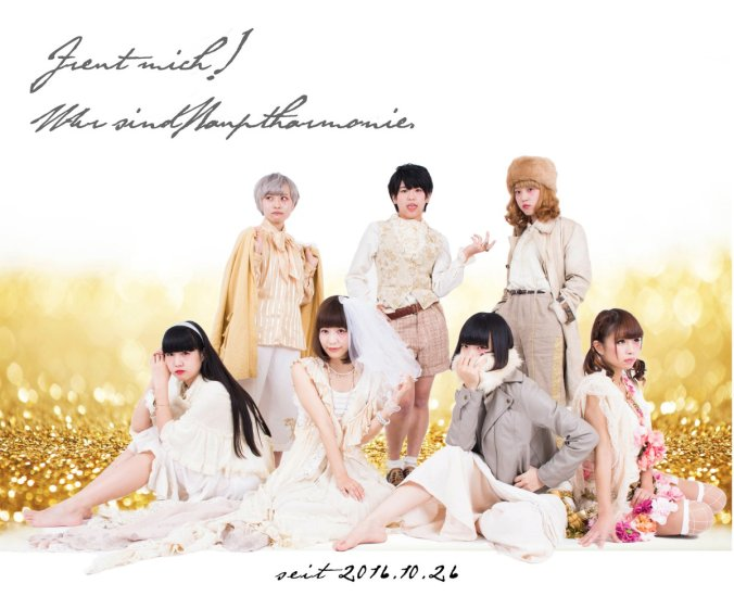 Banner for Japanese jazzcore and shoegazer idol group Hauptharmonie