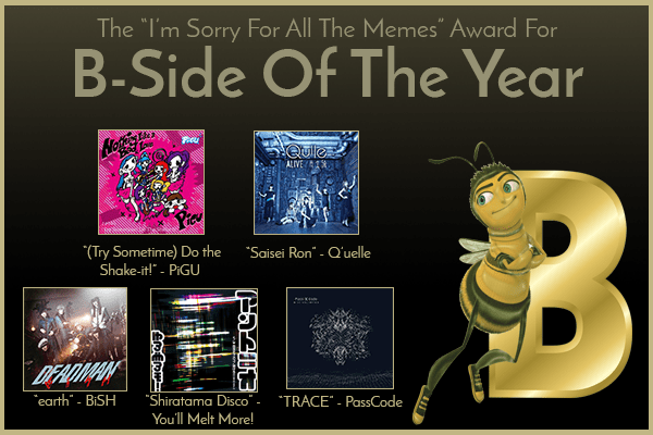 Banner for the 2016 Homicidols.com B-side of the Year