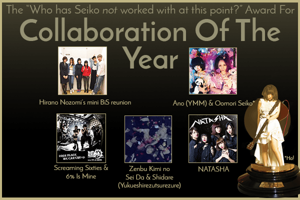 Banner for the 2016 Homicidols.com Collaboration of the Year