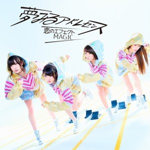 Cover of Japanese idol group Yumemiru Adolescence's Koi no effect MAGIC single