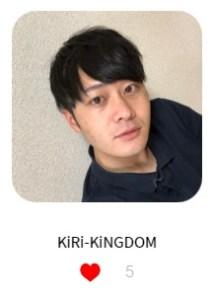KiRi from WACKchin