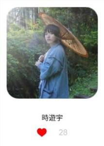 Jiyuu from WACKchin