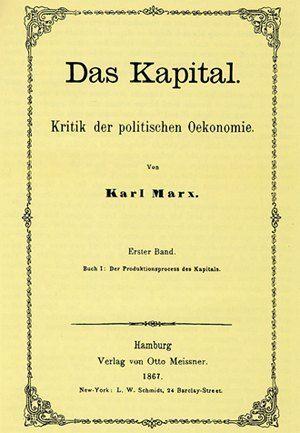 El Capital, por Karl Marx (1867)