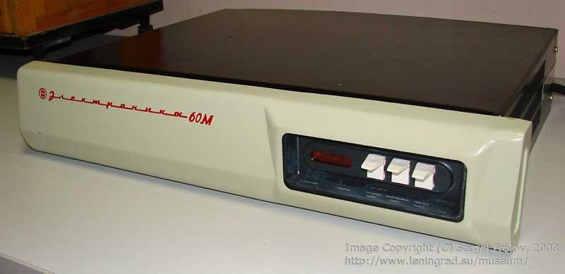 Computadora Electronika 60