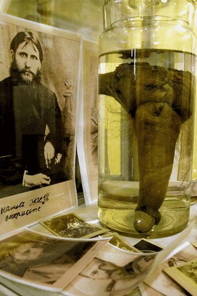 miembro-viril Rasputín