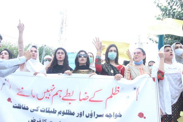 Protestas trans en Pakistán