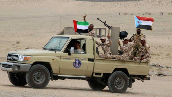 05 Países LGBT nunca visitar Yemen