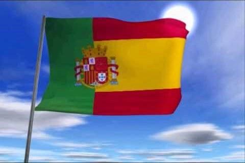 posible-bandera-2