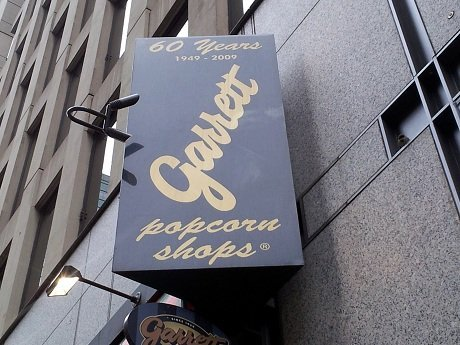 Garrett's popcorn shop sign in Chicago