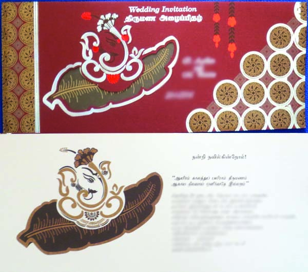 Paper Quilling Ganesha Wedding Invitation Frame Gift - Honey's Quilling