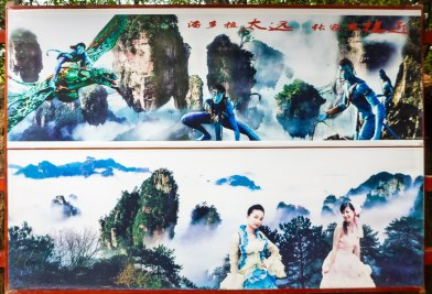 HoneyTrek_Wulingyuan_P1060471