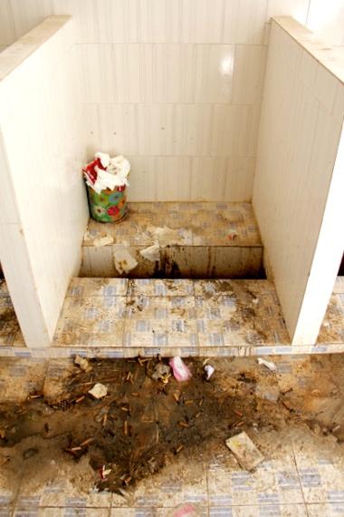 Chinese squat bathrooms