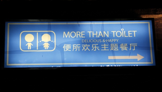 More Than Toilet Restaurant in Shanghai