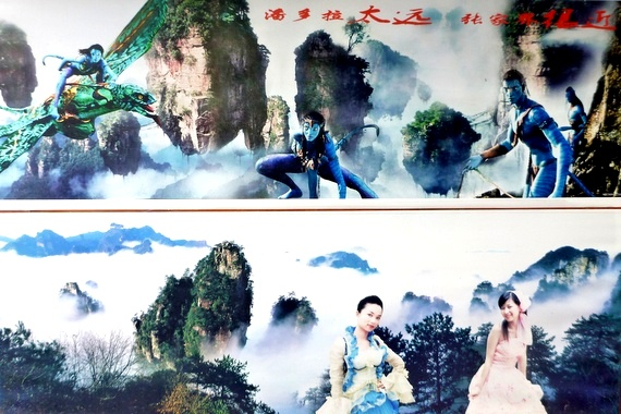 Wulingyuan Avatar Forest
