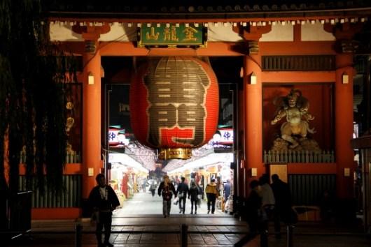 Sensō-ji temple entrance Tokyo