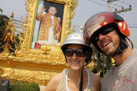 King Rama in Thailand