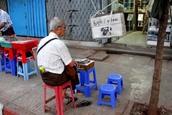 Yangon Telephone Booth